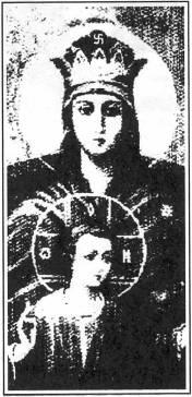 Икона «Богоматерь-Державная» со Свастикой.