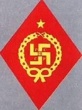Фото: нарукавная нашивка бойцов Красной Армии со свастикой (1918 г.)