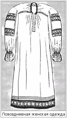 Рис. Женская повседневная одежда.